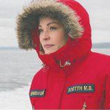 Marina Kovtun